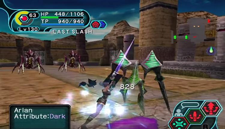 Phantasy Star Online I & II (2002) Nintendo Gamecube