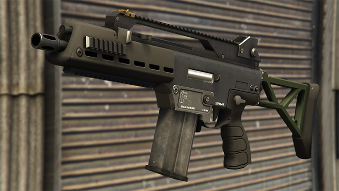 Special Carbine in GTA 5