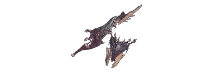 Hazak Spysa II Gunlance