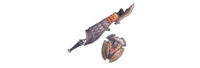 Bazel Buster 2 Gunlance